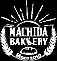 食パン専門店 マチダベッカリー