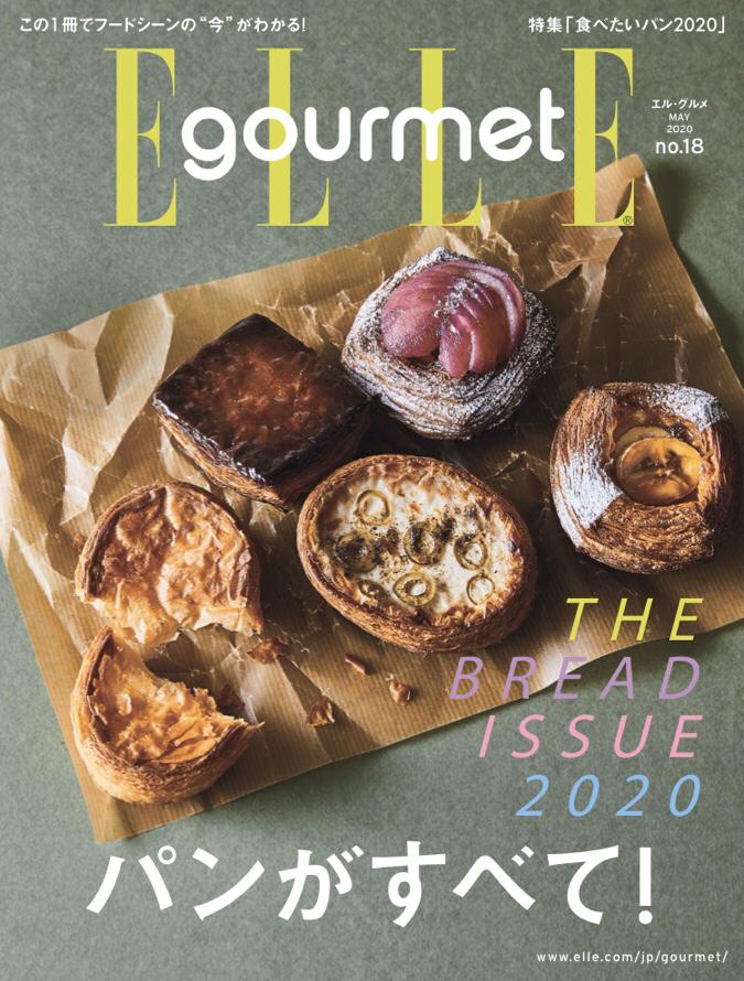 ELLE groumet 5月号 にブルーベリー生食パンが掲載されました。