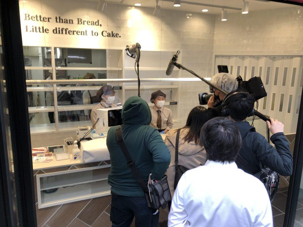 TBSテレビ Nスタで 姉妹店 経堂農大通りベッカリー<br> オープンの様子が紹介されました!